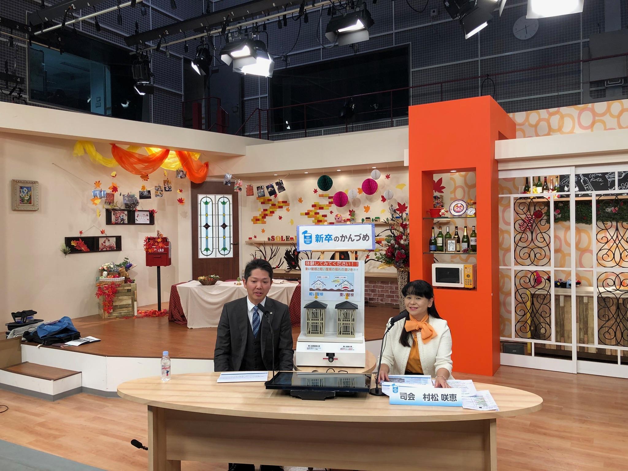 当社社長出演!静岡新聞「新卒のかんづめ 就活WEBセミナー」がオンデマンド配信されました!